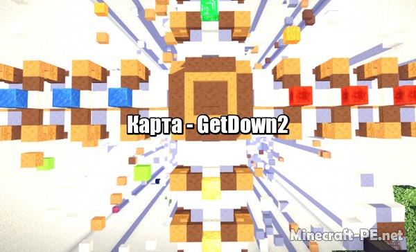 Карта GetDown2 1.10 (Мини-игра)]