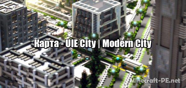 Карта UIE City | Modern City 1.11 (Постройка)]