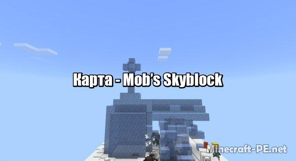 Карта Mob's Skyblock 1.11/1.10 (Выживание)]