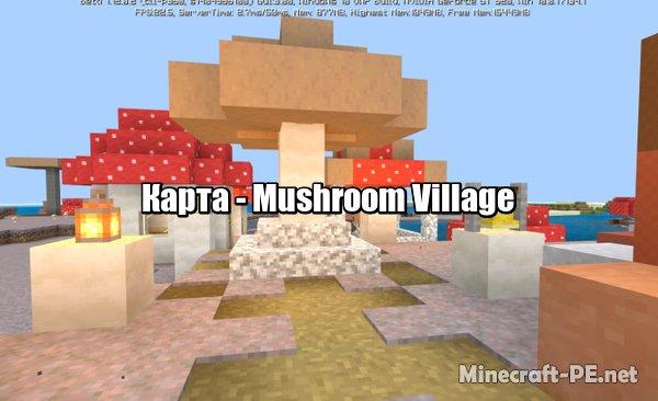 Карта Mushroom Village 1.11 (Постройка)