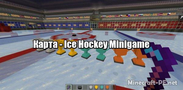 Карта Ice Hockey Minigame V2 1.12 (Мини-игра)]