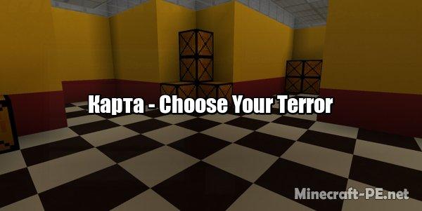 Карта Choose Your Terror 1.11 (Хоррор)]