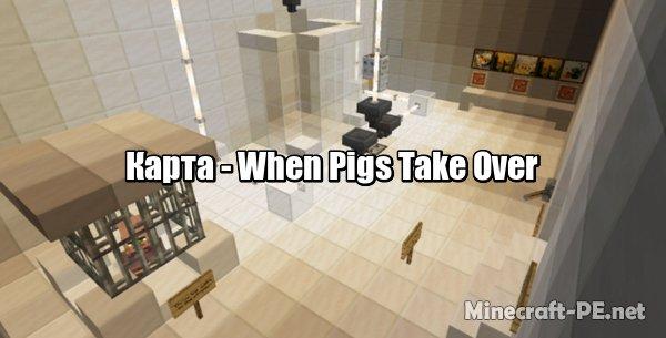 Карта When Pigs Take Over 1.12 (Приключение)