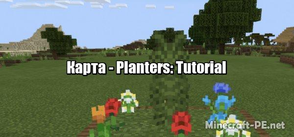 Карта Planters: Tutorial 1.11 (Постройка)]