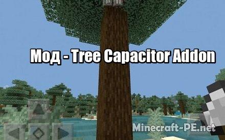 Мод Tree Capacitor Addon 1.12-1.9 (Сруб деревьев)]