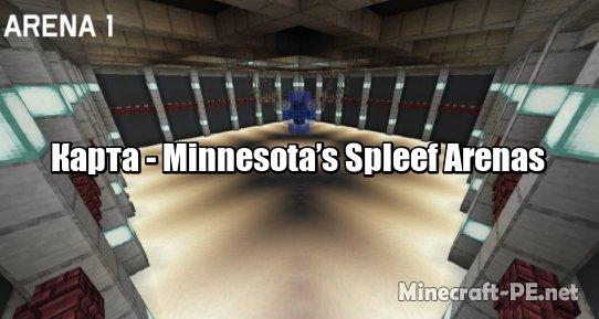 Карта Minnesota's Spleef Arenas 1.11 (Мини-игра)]