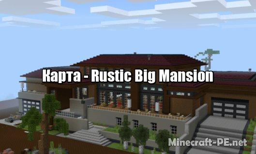 Карта Rustic Big Mansion 1.13/1.12 (Постройка)