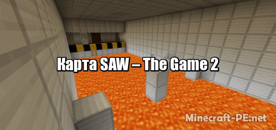 Карта SAW – The Game 2 1.12 (На прохождение)]