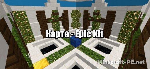 Карта Epic Kit 2.0 1.13 (ПВП)]