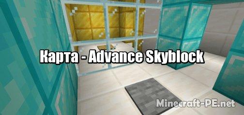 Карта Advance Skyblock 1.13 (Выживание)