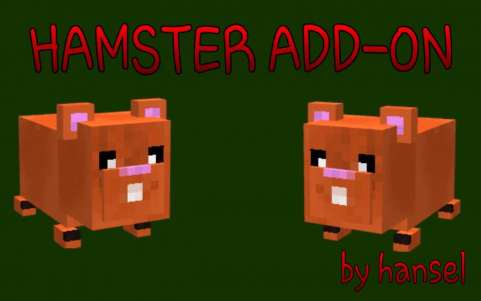 Мод Hamster 1.13/1.12 (Новый моб)]