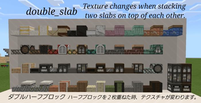 Текстуры Fluffy 1.16 (Пушистые текстуры)