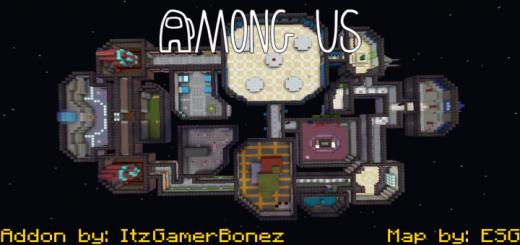 Карта Among Us (Реактор)]