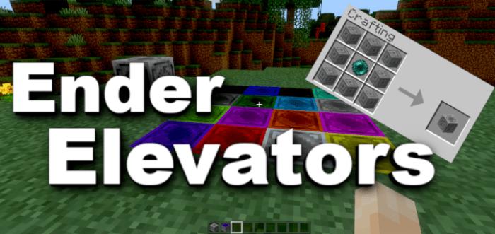 Мод Ender Elevators 1.16 (Эндерлифт)