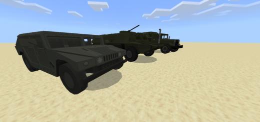 Мод Morningstar War 1.6 (Военные машины)]