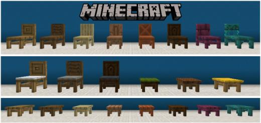 Мод Wooden Chairs 1.16 (Деревянные стулья)]