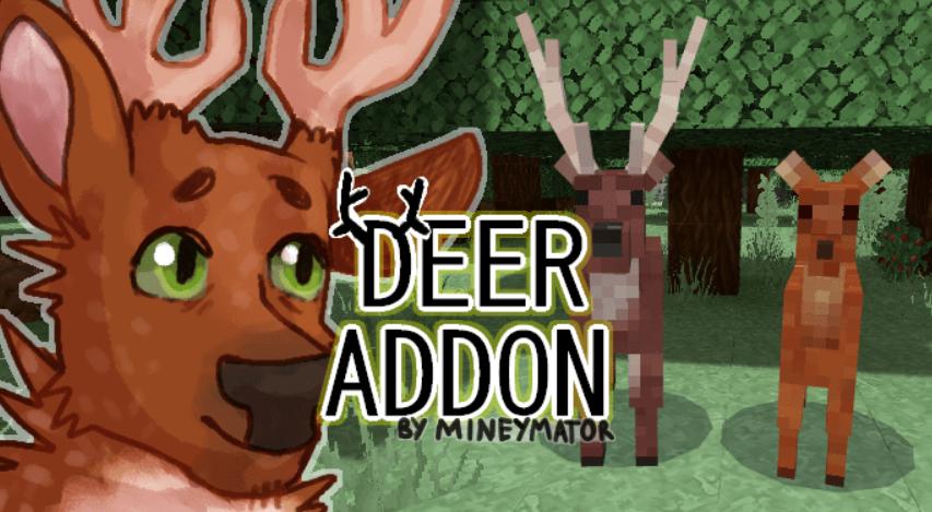 Мод Sika Deer 1.16 (Пятнистые олени)]