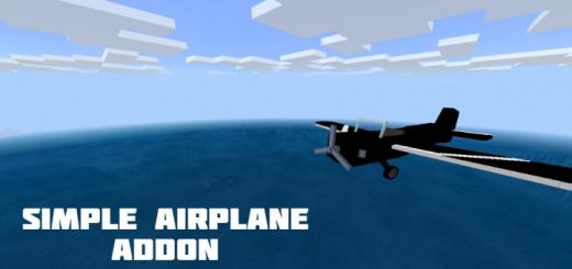 Мод Simple Airplane 1.16 (Функционирующий самолет)]