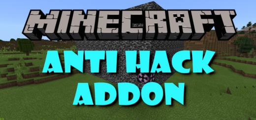 Мод Anti Hack 1.16 (Автоматическое обнаружение)]